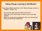 taking charge learning to self monitor
