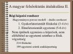 a magyar fels oktat s talakul sa ii