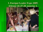 i eur pai leader expo 2009 febru r 26 27 28 m rcius 15