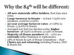 why the 84 th will be different