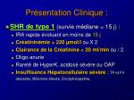 pr sentation clinique2