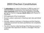2003 chechen constitution