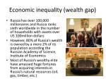 economic inequality wealth gap