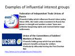 examples of influential interest groups