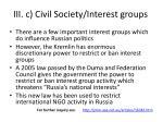 iii c civil society interest groups