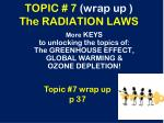 topic 7 wrap up the radiation laws1
