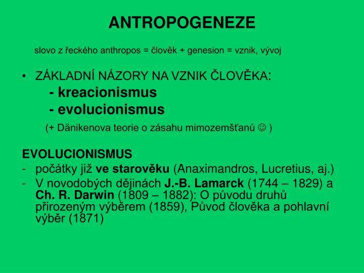 ANTROPOGENEZE