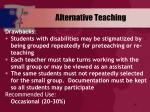 alternative teaching2