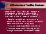 nc professional teaching standards1