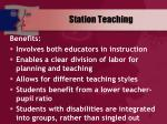 station teaching1