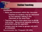 station teaching2