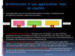 architecture d une application java en couches