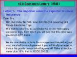 12 3 specimen letters