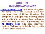 about the e12monthloans3 co uk