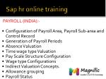 sap hr online training6
