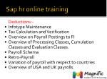 sap hr online training7