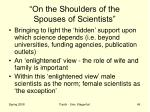 on the shoulders of the spouses of scientists2