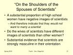 on the shoulders of the spouses of scientists4