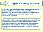 types of costing systems