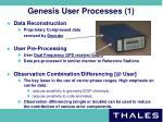 genesis user processes 1
