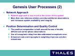 genesis user processes 2