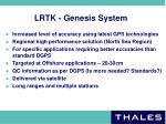 lrtk genesis system