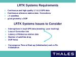 lrtk systems requirements