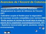 avanc es de l accord de cotonou1