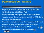 faiblesses de l accord
