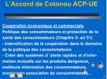 l accord de cotonou acp ue3