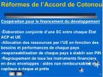 r formes de l accord de cotonou