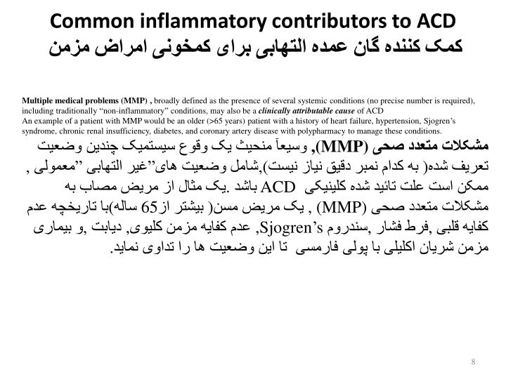 Common inflammatory contributors to ACD