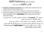 g6pd deficiency intrinsic defect g6pd