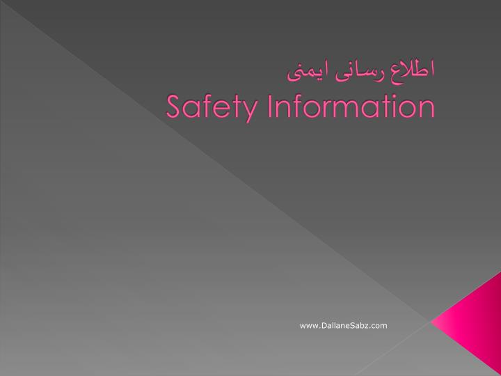 safety information n.