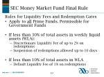 sec money market fund final rule2