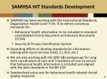 samhsa hit standards development
