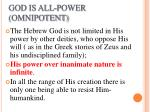 god is all power omnipotent