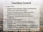 guardian council
