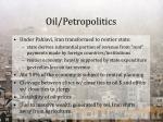 oil petropolitics