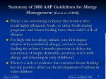 summary of 2008 aap guidelines for allergy management greer et al 2008