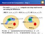 reach avoid set computation step 1