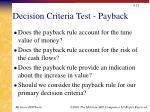 decision criteria test payback