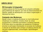 hrcs 20121