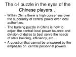 the c l puzzle in the eyes of the chinese players