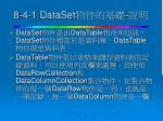 8 4 1 dataset