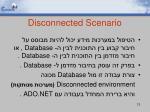 disconnected scenario