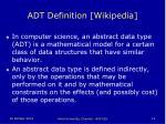 adt definition wikipedia