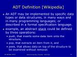 adt definition wikipedia1