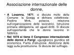 associazione internazionale delle donne