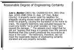 reasonable degree of engineering certainty